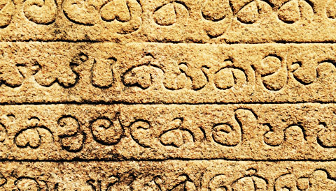 Gal-potha Stone Book Sri Lanka